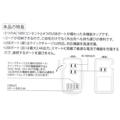 電源タップ ムーミン USBポート付き ACタップ 北欧 通販 リトルミイ グッズ