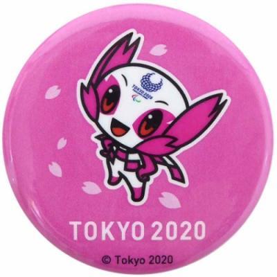 東京2020パラリンピック 缶バッジ 44mm カンバッジ パラリンピックマスコットB ケイカンパニー