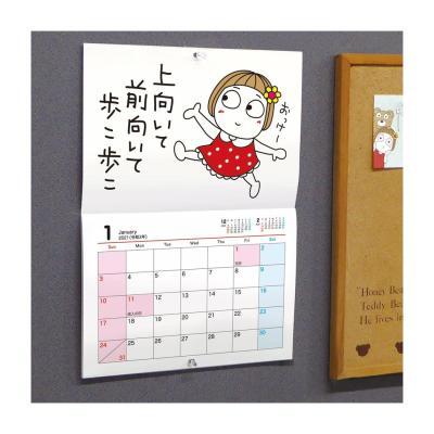 キキぷり 文具 2021年 カレンダー 壁掛け はな子 & くまちゃん グッズ