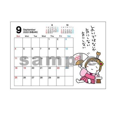 キキぷり 2022年 カレンダー 卓上 はな子 & くまちゃん ケイカンパニー 令和3年