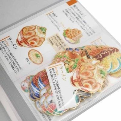 大人の図鑑 グッズ ミニ ステッカー フレークシール 飯テロ デコレーション