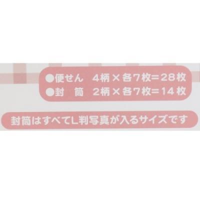 コウペンちゃん LINEクリエイターズ キャラクター ボリュームアップ レターセット 手紙セット チェリー カミオジャパン
