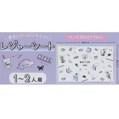 レジャーシート S 女の子向け 保育園 幼稚園 小学生 ピクニック用品 LIKEオルチャン