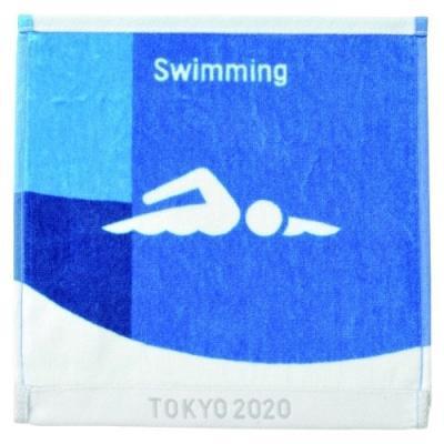 東京2020 オリンピック スポーツ プレゼント ミニタオル インクジェットプリント ハンカチタオル 競泳 ピクトグラム