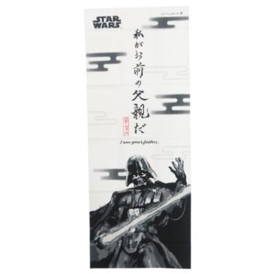 スターウォーズ グッズ てぬぐい キャラクター 日本たおる クールダークインク ダースベイダー STAR WARS