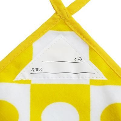 おしりたんてい ループ付き 幼稚園 ハンドタオル 2nd グッズ ループタオル キャラクター ナストーコーポレーション 34×34cm
