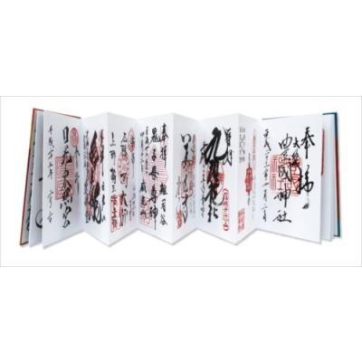 御朱印帳 てのひら サインブック オリエンタルベリー ふくふく うさぎ グッズ 11.3×15.7cm インバウンド