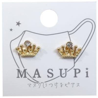 マスクアクセサリー クラウン MASUPi ボタンピアスタイプ プレゼント グッズ