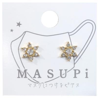 マスクアクセサリー フラワー ストーン MASUPi ボタンピアスタイプ プレゼント グッズ