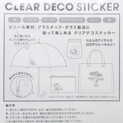 スヌーピー デコレーションシール クリア デコ ステッカー ピーナッツ S&Cコーポレーション ラッピング用品 透明シール デコレーション