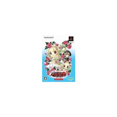 【PS2】 プリンセスコンチェルト (初回限定版)の商品画像