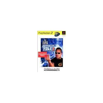 【PS2】 エキサイティングプロレス3 [PlayStation2 the Best]の商品画像