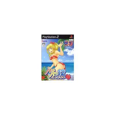 【PS2】 パチパラ12 ~大海と夏の思い出~の商品画像