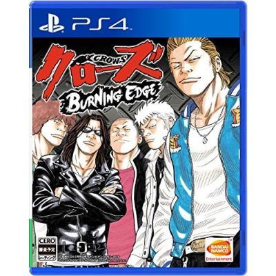 【PS4】 クローズ BURNING EDGEの商品画像