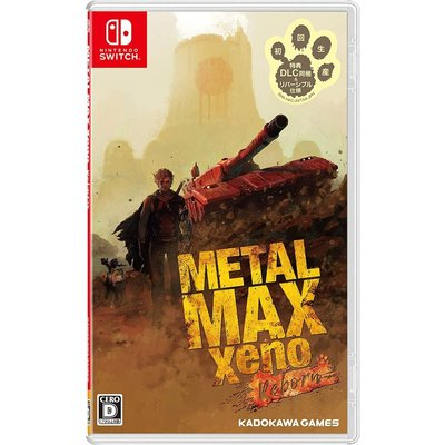 【Switch】 METAL MAX Xeno Reborn [通常版]の商品画像