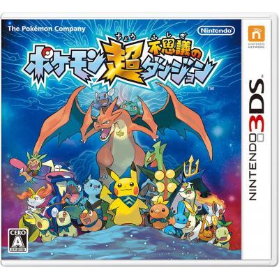 【3DS】 ポケモン超不思議のダンジョンの商品画像