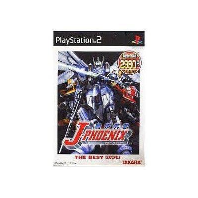 【PS2】 機甲兵団 J-PHOENIX [THE BEST タカラモノ]の商品画像