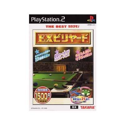 【PS2】 EXビリヤード [THE BEST タカラモノ]の商品画像