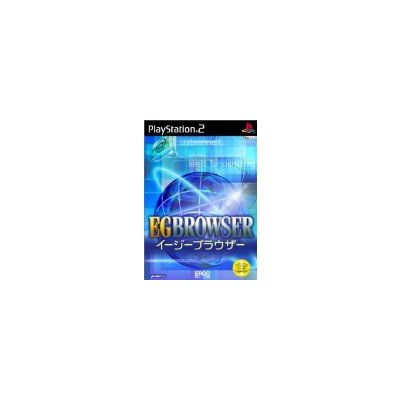 【PS2】 EGBROWSERの商品画像