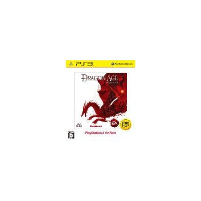 【PS3】 Dragon Age:Origins [PS3 the Best]の商品画像