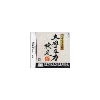 【DS】 大学生力検定 DS 桐原書店監修の商品画像