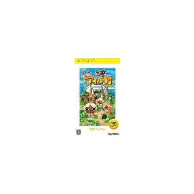 【PSP】 モンハン日記 ぽかぽかアイルー村 [PSP the Best]の商品画像