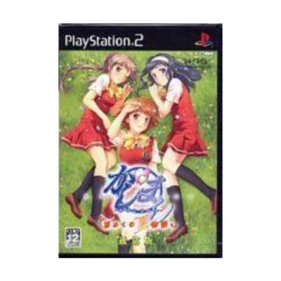 【PS2】 かしまし ~ガールミーツガール~「初めての夏物語。」の商品画像