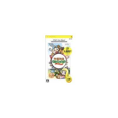 【PSP】 牧場物語 ハーベストムーン ボーイ&ガール [PSP the Best]の商品画像