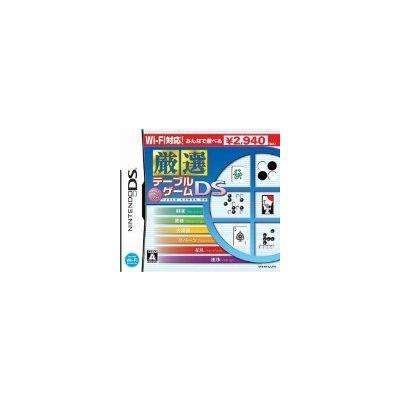 【DS】 厳選テーブルゲームDSの商品画像