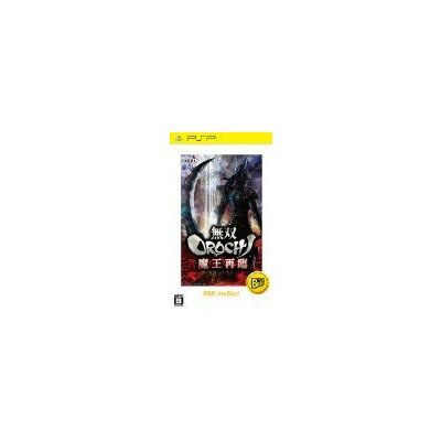 【PSP】 無双OROCHI 魔王再臨 [再廉価版]の商品画像