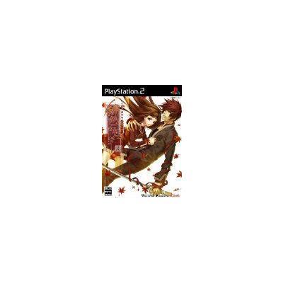 【PS2】 緋色の欠片 愛蔵版の商品画像