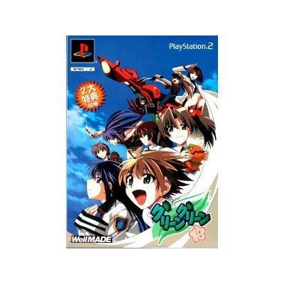【PS2】 グリーングリーン ~鐘ノ音ロマンティック~ (デラックスパック)の商品画像