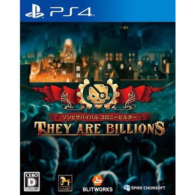 【PS4】 ゾンビサバイバルコロニービルダーThey Are Billionsの商品画像