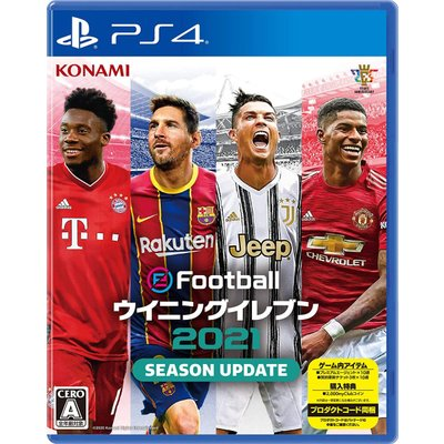 【PS4】 eFootball ウイニングイレブン 2021 SEASON UPDATEの商品画像