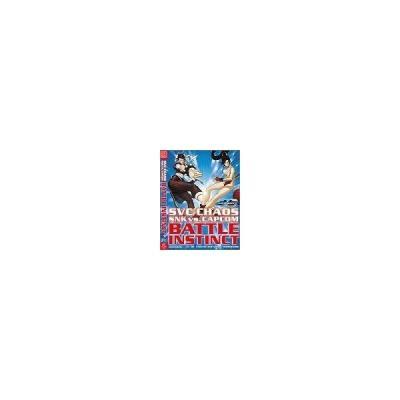 【PS2】 ファミ通DVDビデオ SVC カオス SNKvs.CAPCOM Battle instinctの商品画像