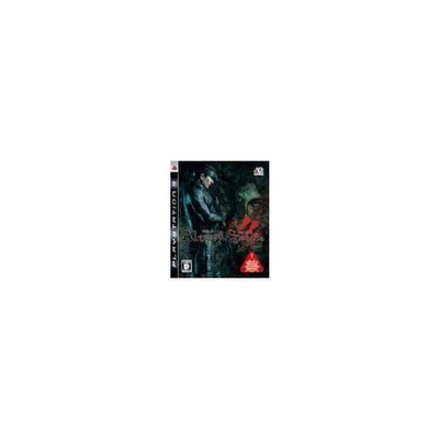 【PS3】 ヴァンパイアレイン: アルタードスピーシーズの商品画像
