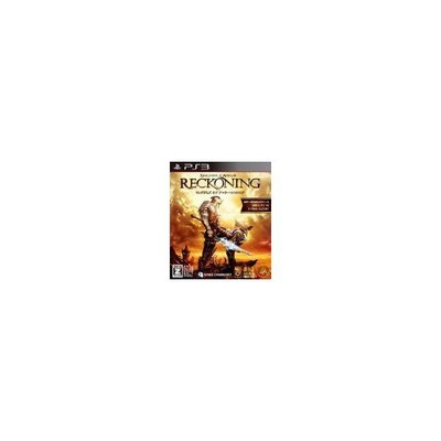 【PS3】 キングダムズ オブ アマラー:レコニングの商品画像