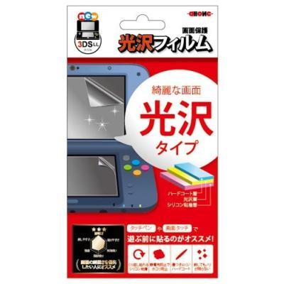 new3DSLL用光沢フィルム ALG-3DSLFの商品画像