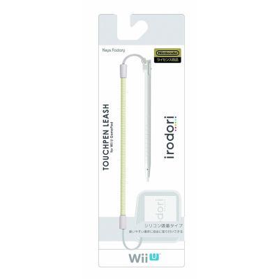 タッチペンリーシュ for Wii U GamePad ホワイトの商品画像