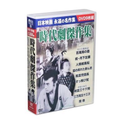 日本の時代劇もの映像ソフト