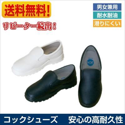 作業用防水靴、耐油靴