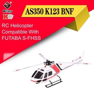 XK AS350 K123 プロポレス K123-Bの商品画像