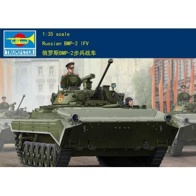 ソビエト軍 BMP-2 歩兵戦闘車 (1/35スケール 05584)の商品画像