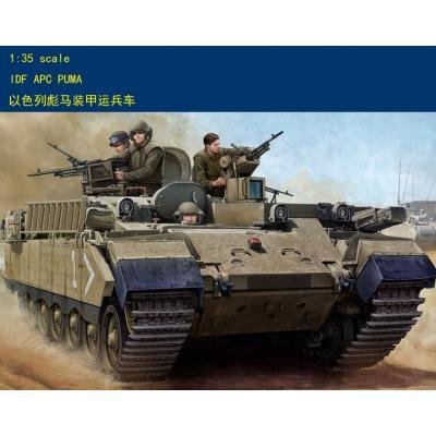 イスラエル 装甲兵員輸送車 プーマ (1/35スケール ファイティングヴィークル 83868)の商品画像