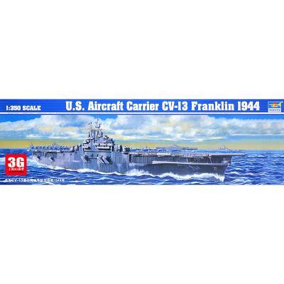アメリカ海軍 空母 CV-13 フランクリン (1/350スケール 航空母艦 05604)の商品画像
