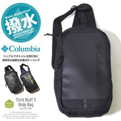 Columbia コロンビア サードブラフSボディバッグ