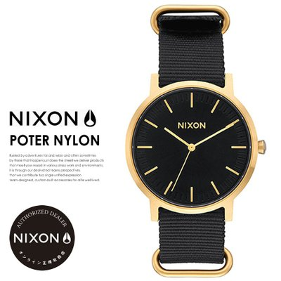 NIXON ニクソン 腕時計 ポーター