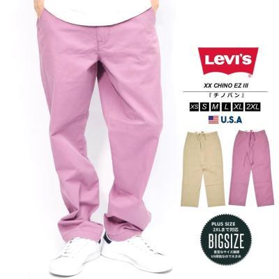 Levi's リーバイス ボトムス