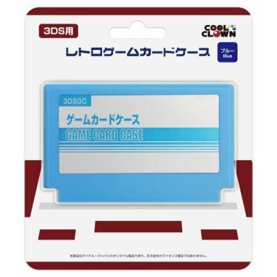 レトロゲームカードケース ブルー(3DS用)の商品画像