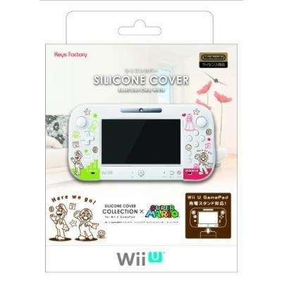 シリコンカバーコレクション for Wii U GamePad Type-Aの商品画像